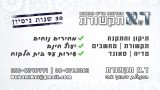 דא תקשורת כרטיס ביקור